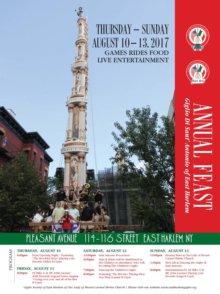 Giglio Society of East Harlem Feast 2017